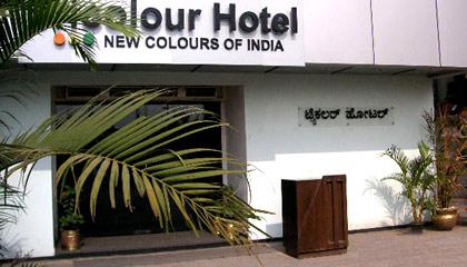 The Tricolour Hotel